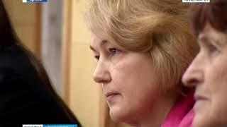 В Красноярске пройдёт день бесплатной юридической помощи