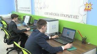 Ученики чебоксарской СОШ №59 стали призерами чемпионата «Профессионалы будущего»