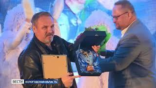 В Вологде названы победители фестиваля «Голоса истории»