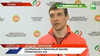 В Казанском кремле татарстанские призёры Олимпиады получили государственные награды - ТНВ