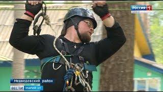 В Марий Эл прошли соревнования по спортивному туризму для слепых