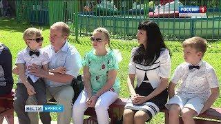 Международный День семьи в Брянске