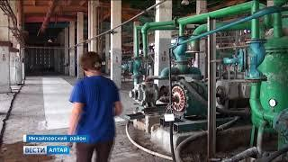 Михайловский завод химреактивов открывает линию по производству минеральных удобрений