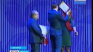 На АНХК чествовали лучших сотрудниц предприятия