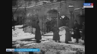 Громкое преступление XIX века. Кто ограбил Ставропольское казначейство