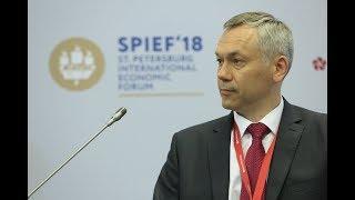 Новосибирская область опередила регионы Сибири по инвестиционной привлекательности