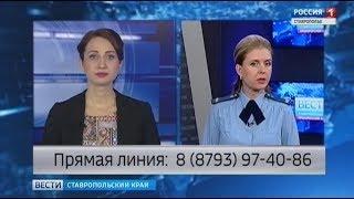 """Прокурорский надзор"" 1.12.2018"