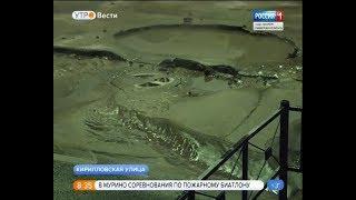 Вести Санкт-Петербург.Утро от 23.10.2018