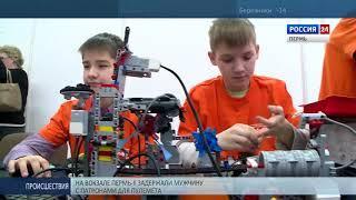 «Робофест. Урал»: Гонки дронов и сражение роботов