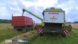 В Вологодской области началась уборочная кампания