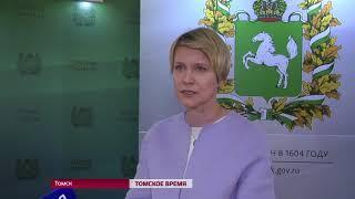 Студенты томских вузов будут стажироваться в Сочи