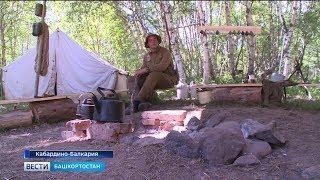 Поисковики из Башкирии приняли участие в военно-историческом фестивале «Заоблачный фронт»