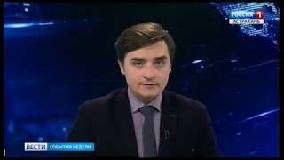 В Астрахани прошло выездное заседание регионального правительства