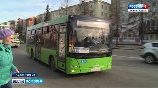 В Архангельске на 5 рублей подорожает проезд в общественном транспорте