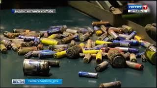 В Астрахани появляются пункты сбора использованных батареек