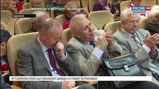 В Саранске состоялось заседание исполкома общественной организации мордовского народа