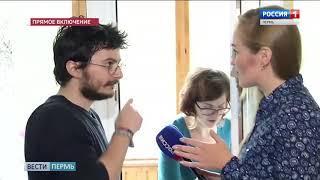 """Прямое включение: """"Чистые окна"""" в Перми"""