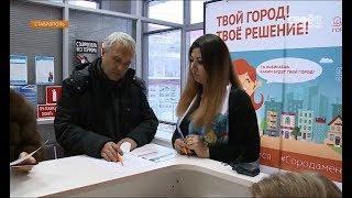 18 марта на Ставрополье выбирали не только президента.