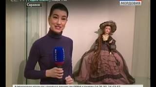 «Путешествие в мир кукол»  Уникальная выставка фарфоровых красавиц открылась в краеведческом музее и