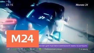 """""""Московский патруль"""": в подмосковном Королеве произошло ДТП - Москва 24"""