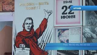 Победители конкурса поедут в Петербург