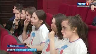 Вести Карачаево-Черкесия 28.11.2018