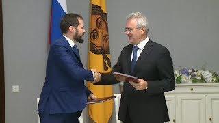 Пензенская область и ФАС подписали соглашение о сотрудничестве