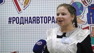 Од пинге. Школа №2 им. Героя Советского Союза П.И. Орлова отметила 155-летний юбилей