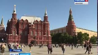 В Москве и Иванове готовятся к 100-летию Николая Майорова