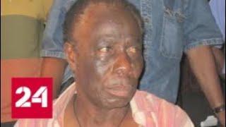 Отца капитана сборной Нигерии по футболу похитили перед матчем с Аргентиной - Россия 24
