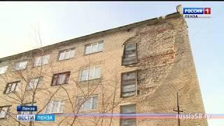 Обрушившаяся стена дома на улице Кулибина в Пензе восстановлена