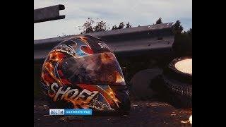 Сотрудники ГТРК «Калининград» стали призёрами Всероссийского конкурса телерадиопрограмм