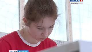 Лучшие молодые технологи одежды со всей России соревнуются в Иванове