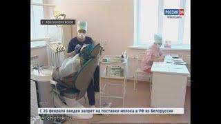 В селе Красноармейском после ремонта открылась поликлиника районной больницы
