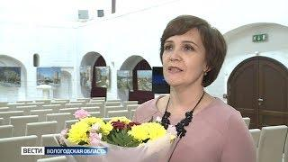Лучшие печатные издания региона назвали в Вологде