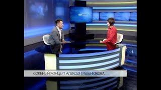 23. 04.18 программа «Арт&Факты»