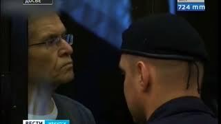 Бывшего министра экономического развития России Алексея Улюкаева могут отправить в иркутскую ИК № 3