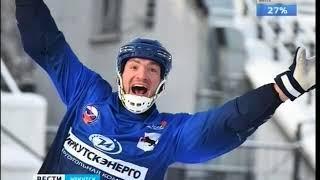 Евгений Иванушкин уезжает из Иркутска