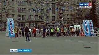 Сотни спортсменов приняли участие в Эстафете памяти Александра Покрышкина
