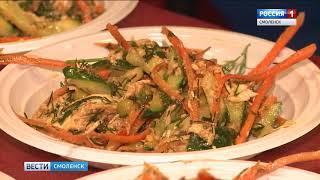 Смолян угостили узбекскими блюдами и познакомили с культурой народа