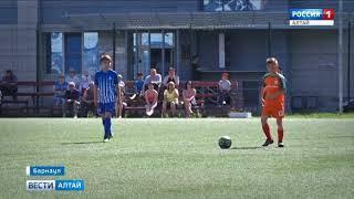 Юные футболисты Алтая показывают техничную и азартную игру на краевом турнире