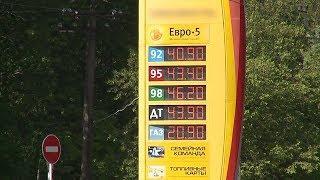 Бензин дорожает. Когда цены на топливо перестанут расти?