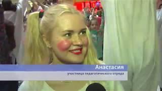 """Праздник в ДК """"Рубин"""""""