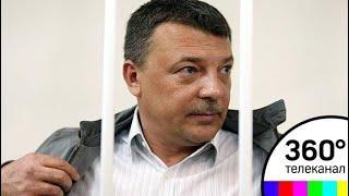 Суд в ближайшие часы вынесет приговор полковнику Михаилу Максименко