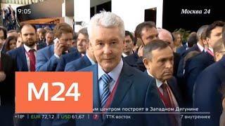 """""""Москва сегодня"""": на ПМЭФ обсудили экономику столицы - Москва 24"""