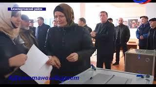 Дагестан выбирает. Кизилюртовский район