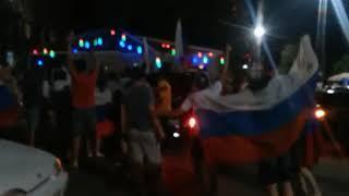 Саратов празднует победу над Испанией