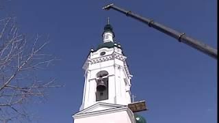 Кирилло-Афанасиевский храм в Ярославле обрёл голос