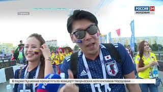 40 842 зрителя посетили матч сенсацию Колумбия Япония в Сранске
