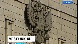 Счёт для помощи пострадавшим при пожаре в Кемерово открыли в Иркутской области